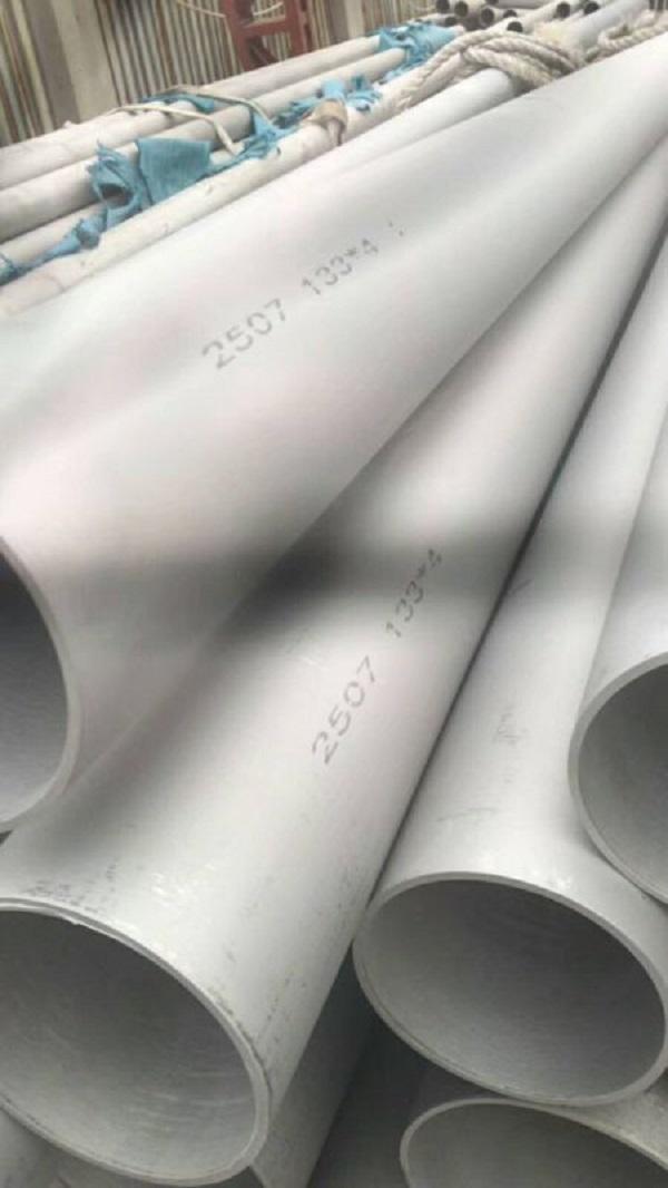 2507超级双相不锈钢管(图1)